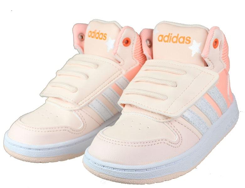 Adidas Hoops Mid 2.0 I FW4924